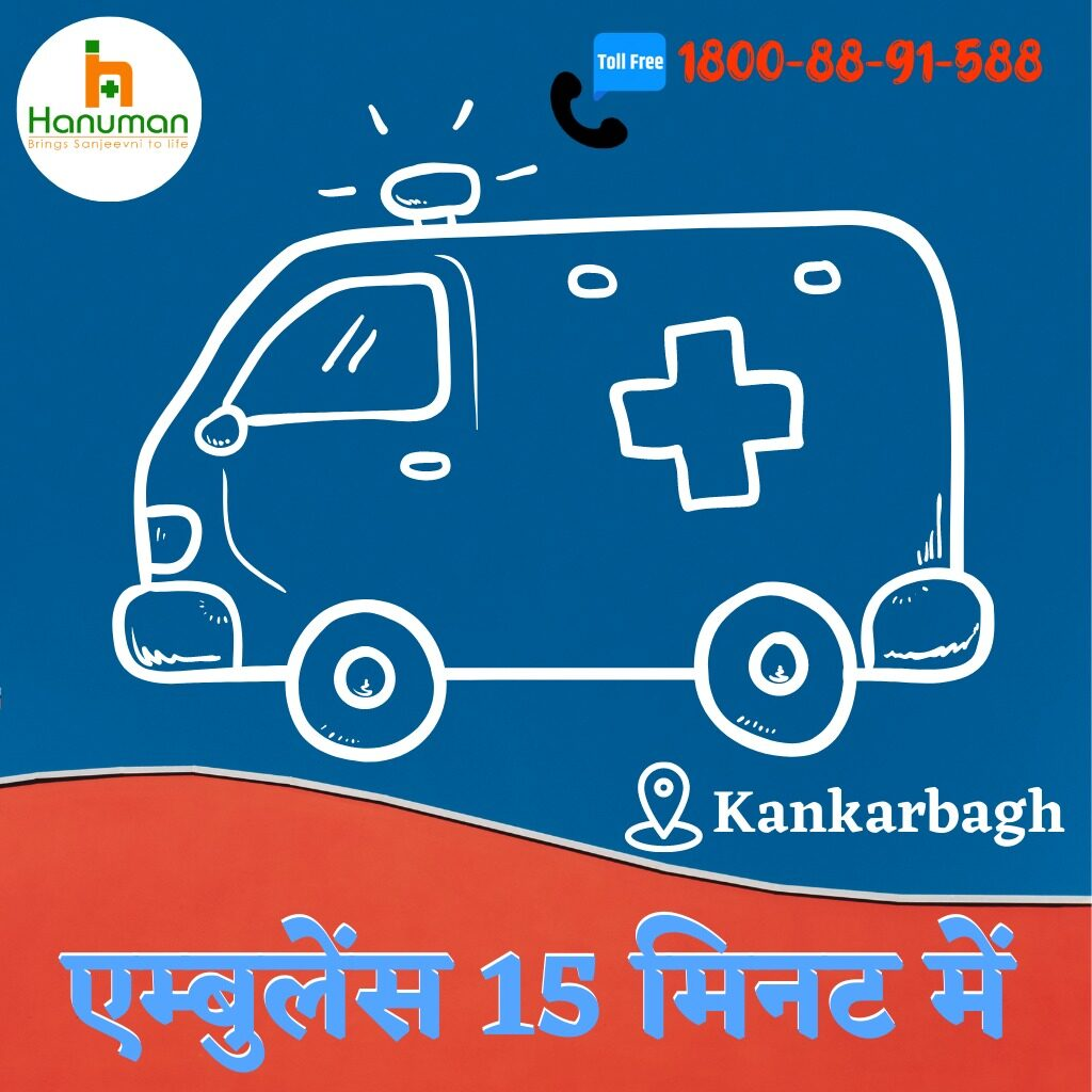 Ambulance Service in Kankarbagh